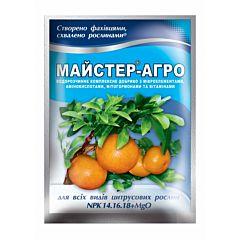 Для цитрусов NPK 14.16.18+MGO — удобрение, Мастер Агро