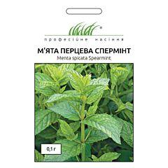 СПЕРМИНТ / SPERMINT - Мята перечная, Hem Zaden (Професійне насіння)