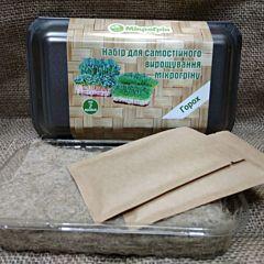 Набор для выращивания микрозелени гороха на 2 урожая, Микрогрин