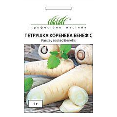 БЕНЕФИС / BENEFIS - Петрушка корневая, Anseme (Професійне насіння)