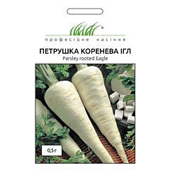 ИГЛ / IGL - Петрушка Корневая, Bejo Zaden (Професійне насіння)