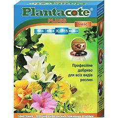 Профессиональное — Plantacote Pluss 6M, ROYAL MIX