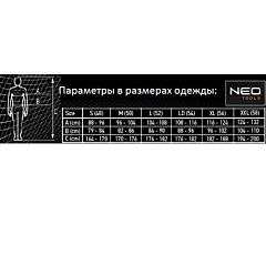 Блуза рабочая, NEO Tools