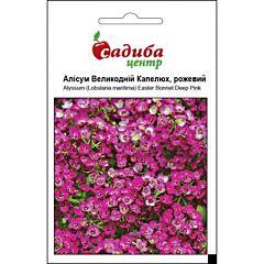 Алиссум Пасхальная Шляпа Розовый, Pan American (Садыба Центр)