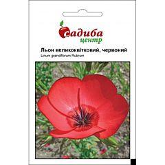 Лен Крупноцветковый Красный, Hem Zaden (Садыба Центр)
