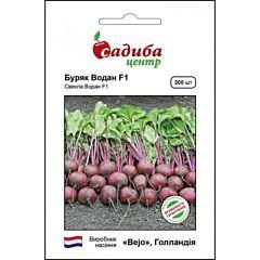 ВОДАН F1 / WODAN F1 — Свекла Столовая, Bejo (Садыба Центр)