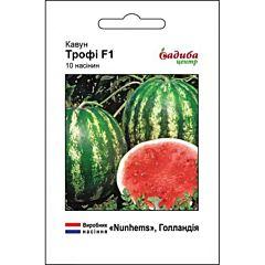 ТРОФИ F1 / TROPHY F1 — арбуз, Nunhems (Садыба Центр)