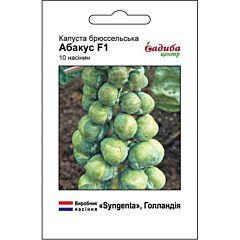 АБАКУС F1 / ABACUS F1 — капуста брюссельская, Syngenta (Садыба Центр)