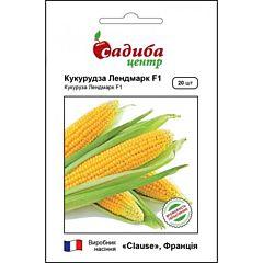 ЛЕНДМАРК F1 / LANDMARK F1 — Кукуруза Сахарная, Clause (Садыба Центр)