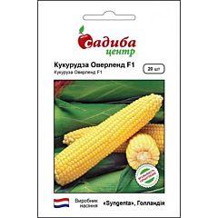ОВЕРЛЕНД F1 / OVERLAND F1 — кукуруза, Syngenta (Садыба Центр)