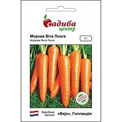ВИТА ЛОНГА / VITA LONGA — Морковь, Bejo (Садыба Центр)