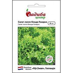 ЛОКАРНО / LOCARNO RZ — салат, Rijk Zwaan (Садыба Центр)