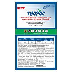 Тиорос в.г. - универсальный контактный фунгицид, Химагромаркетинг