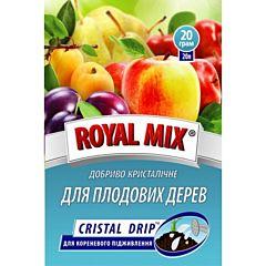Для плодовых деревьев (Cristal drip), ROYAL MIX