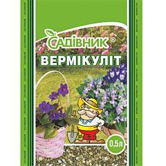Вермикулит Садівник, Garden Club